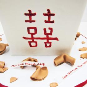graduation cake zoon